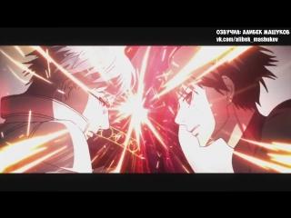 Tokyo Ghoul tv-4 trailer / Токийский гуль 4 сезон трейлер (озвучил: Алибек Машуков)