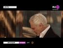 Валерий Меладзе Свободный полет RU TV