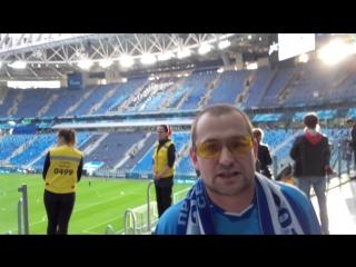 Перед матчем Зенит Динамо