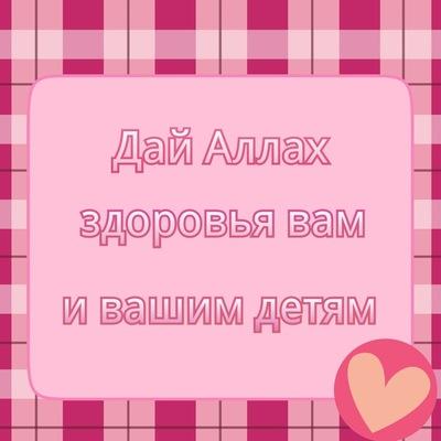 Лиля Халиулина, Санкт-Петербург, id52421666