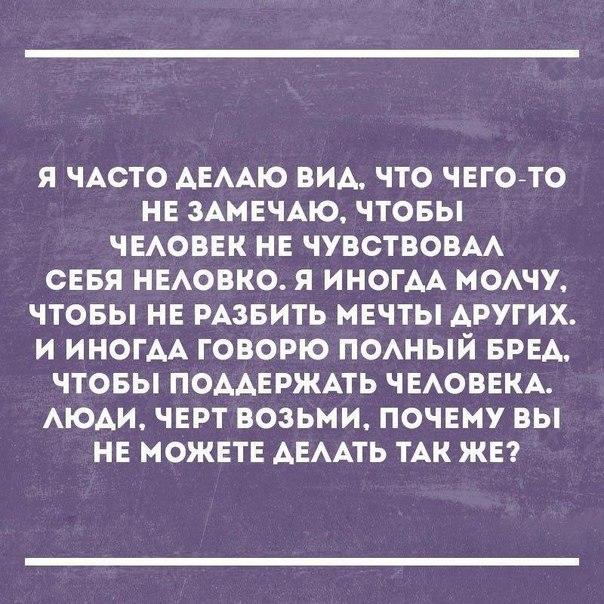 Фото №456252606 со страницы Тани Кидалашевой