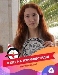 Марина Кидс