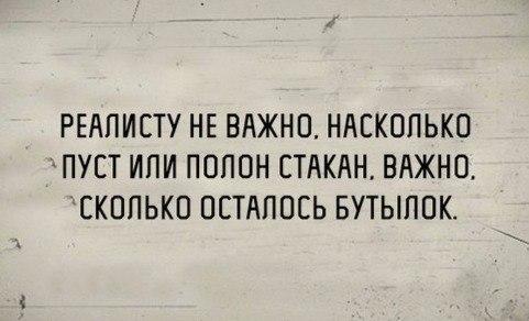 https://pp.vk.me/c635103/v635103580/8dc7/O4C0uHtjUF0.jpg