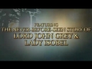Лорд Джон Грей и леди Изабель
