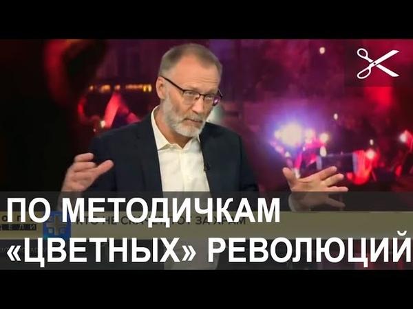 Вы против храма Ельцин-центр – это именной храм российской коррупции… Где вы, активисты