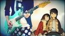 (Erased) Boku Dake ga Inai Machi (Guitar Cover) 僕だけがいない街 OP   Re:Re: ギター ベース ドラム 弾いてみた