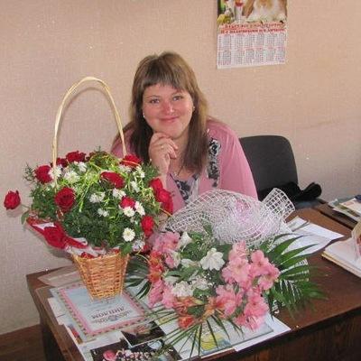 Оксана Борисенко, 7 октября 1975, Харьков, id196259629