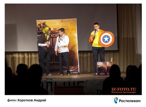 Полуфинальная игра Студенческой лиги КВН УР. Сезон 2013.