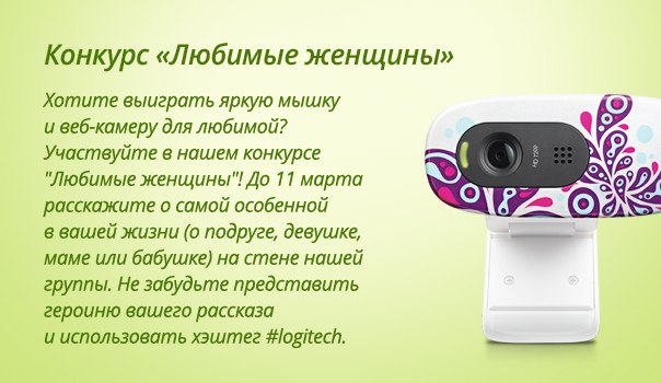 http://cs416829.vk.me/v416829546/4398/JnIh0UgsLiI.jpg