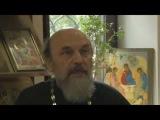 отец Павел о культуре, иконописи, миссионерстве.