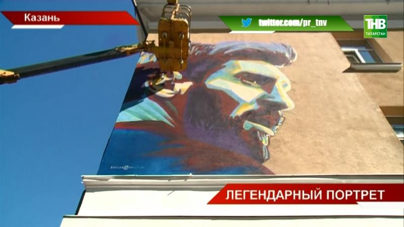 Портрет Месси появился напротив отеля, где разместилась команда - ТНВ