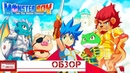 Обзор Monster Boy and the Cursed Kingdom - Олдскульный Платформер (PS4/Switch)