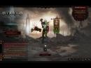 Diablo 3 боссфайт с Диабло на истязании 6