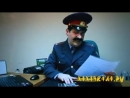 Горцы от ума 3 - Правоохранительные органы_low.mp4