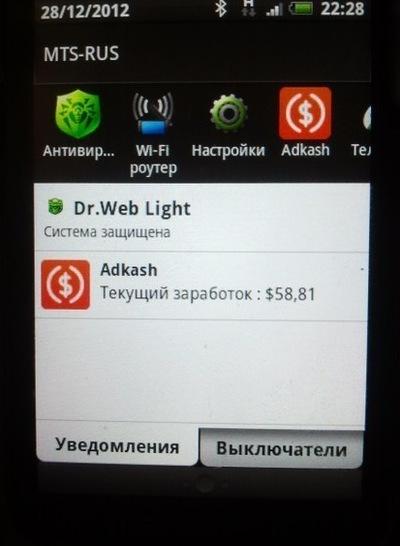 World Adkash, 17 сентября , Ростов-на-Дону, id199169895