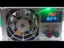 Автоматическое зарядное устройство с защитой от неправильного подключения АКБ Часть 1