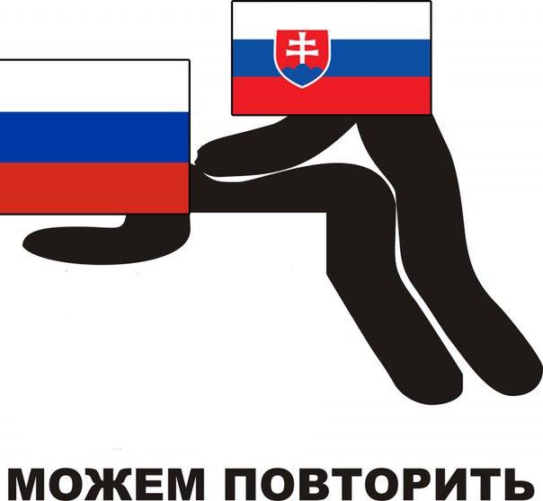 МИД РФ вызвал посла Франции из-за задержания российских хулиганов - Цензор.НЕТ 1509