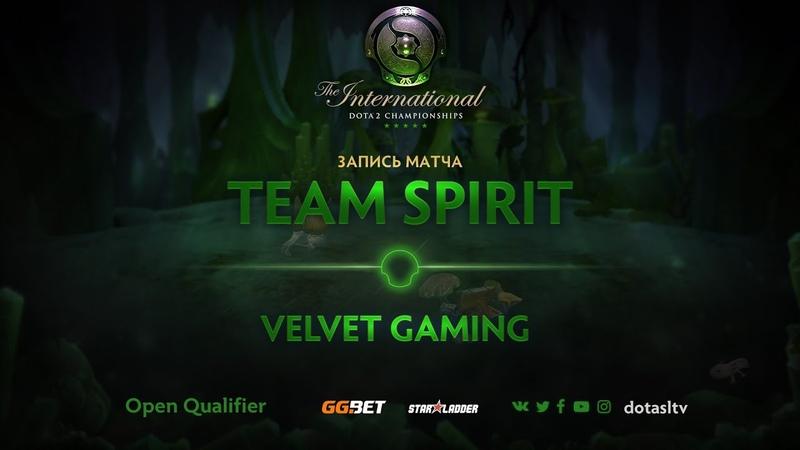 Team Spirit против Velvet Gaming, Первая карта, Открытая СНГ квалификация к TI8