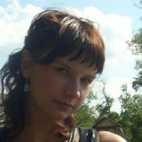 Анастасия Машина