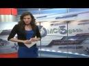 Отрывок из передачи ГТРК Омск 12 канал 1TeaShop