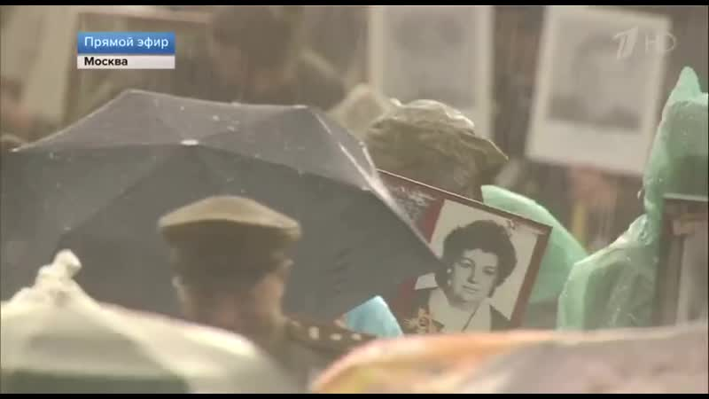 Москвичей, пришедших на акцию Бессмертный полк, не испугал даже сильный ливень