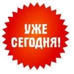⚠ аренду выплачивать уже сегодня! нам нужна ваша помощь, чтобы точно собрать нужную сумму ((( как вы знаете, большая часть выплачена. на вчерашний день оставалось собрать ещё 17300 рублей.
