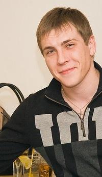 Макс Ромаданов
