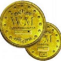 WebMoney Депозиты от 1$