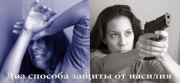 Порошенко: Я не допущу, чтобы на улицах украинских городов появлялись люди с незарегистрированным оружием - Цензор.НЕТ 8481