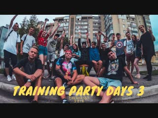 Training PARTY DAYS 3 | TPD 2018