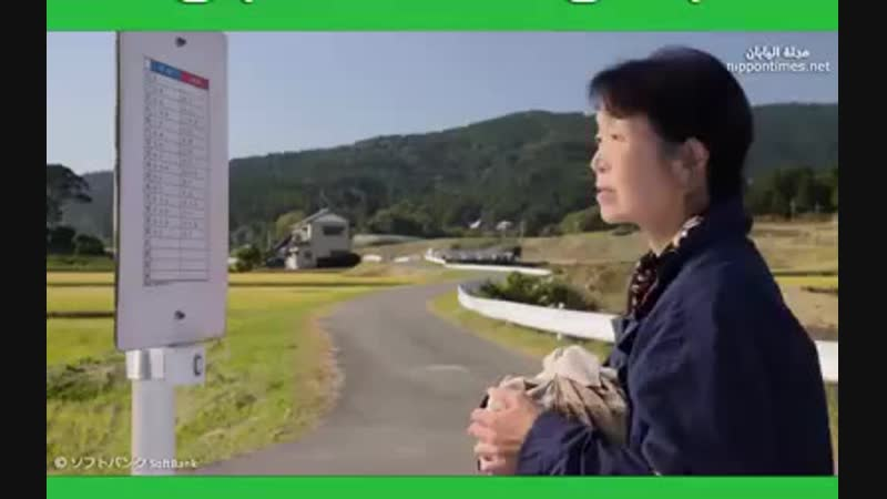Future bus - self-driving