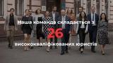 АК Кравець партнери звт за 2015 - 2018 роки