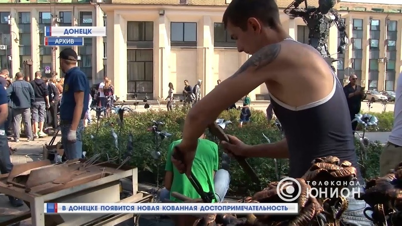 В Донецке появится новая кованная достопримечательность. 20.09.2018, Панорама