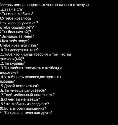 Валера Прищепов, 5 февраля 1997, Гродно, id141588675