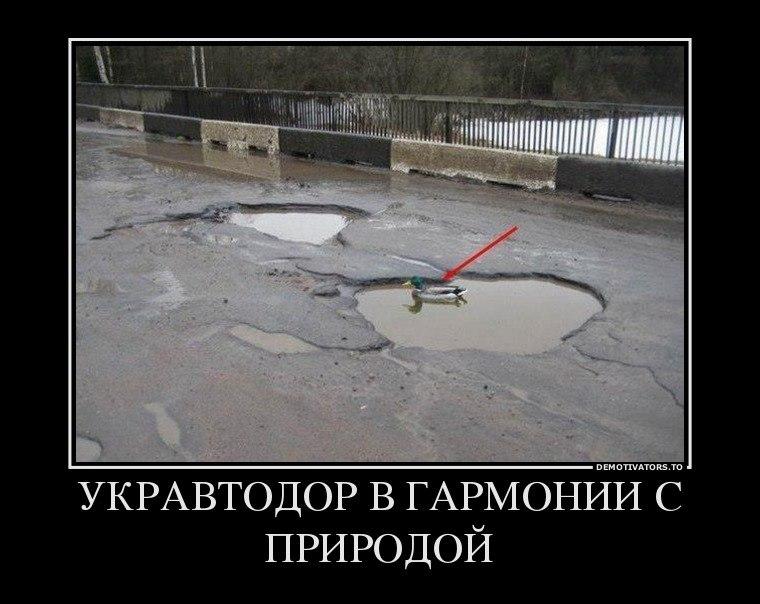 Профессия в картинках инженер конструктор вот