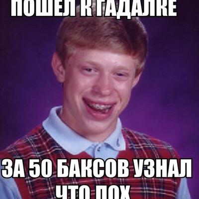Алексей Ёрш, 19 января , Гродно, id25588598