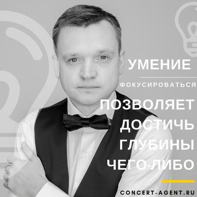 Илья Митрофанов