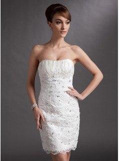 Короткие свадебные платья харькове