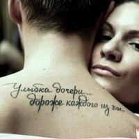 Анна Колупаева, 1 декабря 1999, Самара, id25253244
