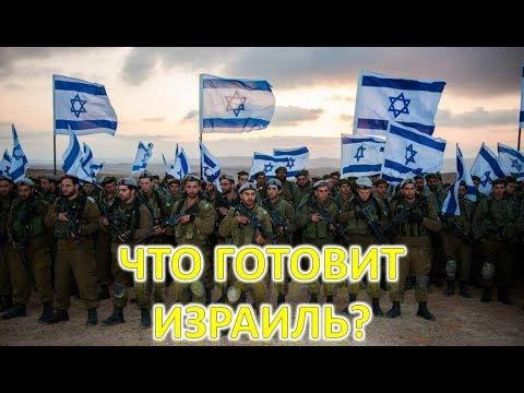 ЦАХАЛ Армия обороны Израиля В чем секрет вооруженных сил Израиля
