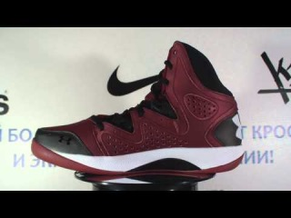 Under Armour Micro G Torch 2 --- OG-SHOP.in.UA