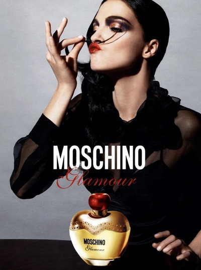Luxueux Parfum, 18 декабря 1992, Екатеринбург, id191818571