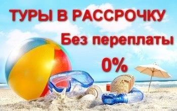 Туристические компании Пермь