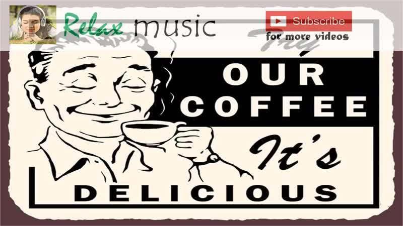Coffee Jazz Music - Retro Lounge Jazz Instrumental Music - Happy Morning Jazz
