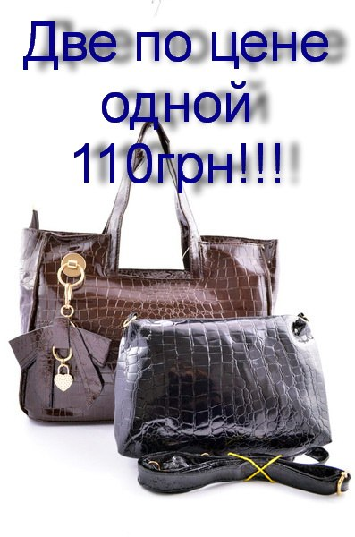 Женская одежда совместные покупки доставка