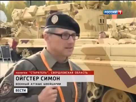 Впервые Россия показала БМП 'Атом' и новейшие тан