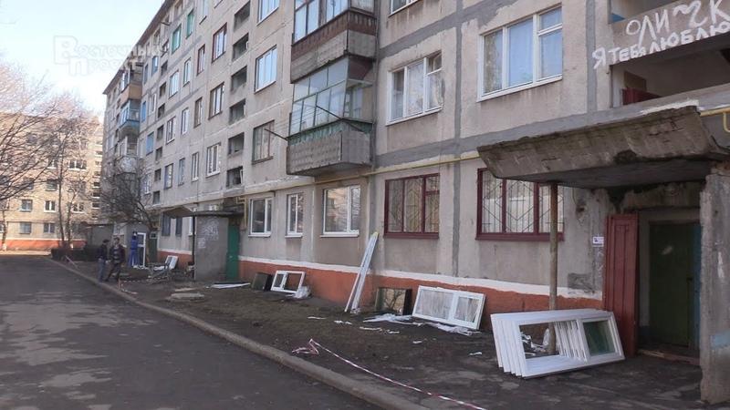 В Краматорске начали заменять окна в многоэтажках