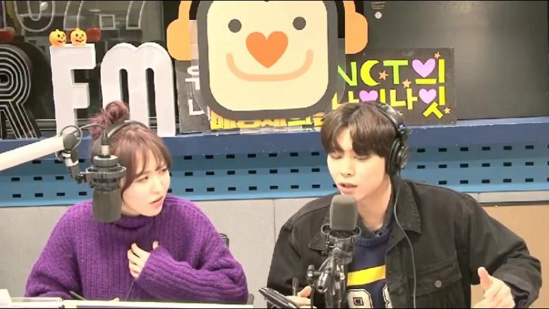 180115 DJ's Johnny (NCT) Wendy (Red Velvet) @ NCT's night night Radio