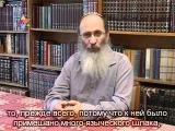 Рав Ури Шерки - Атеизм