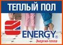 Световой короб, как и любая другая рекламная продукция Energy, - неотъемлемая часть рекламной поддержки.